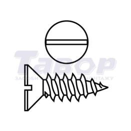 Самонаріз з потайною головкою і загостреним кінцем для металу і пластмаси
