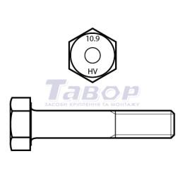 Болт з шестигранною головкою для високоміцних різьбових з'єднань (HV)