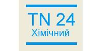 TN 24 Хімічний