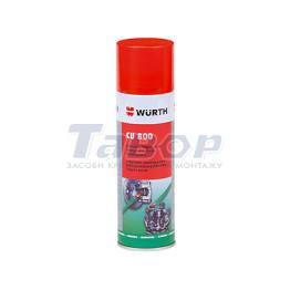 Спрей контакт для очищення SW Wurth