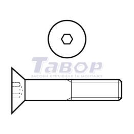 Гвинт високоміцний з потайною головкою і внутрішнім шестигранником під ключ