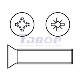 Гвинт із потайною головкою, хрестоподібний шліц (Ph або Pz)