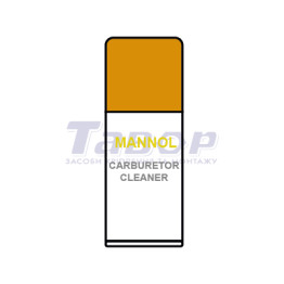 Очисник карбюратора Carburetor Cleaner 9970 Mannol