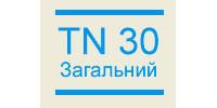 TN 30 Загальний