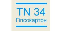 TN 34 Гіпсокартон