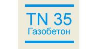 TN 35 Газобетон
