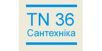 TN 36 Сантехнікa