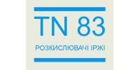 TN 83 Розкислювач іржі